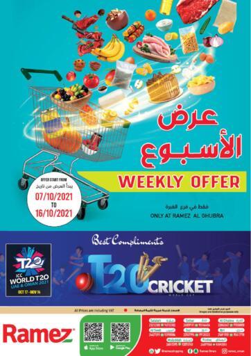 Oman - Sohar Ramez  offers in D4D Online. Al Ghubra - Weekly Offer. . Till 16th October