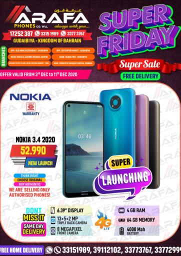 Bahrain Arafa Phones offers in D4D Online. Super Friday. Here comes Arafa Phones with an amazing offer