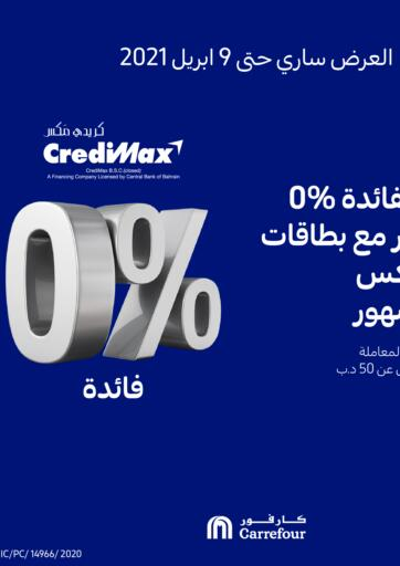 Bahrain Carrefour offers in D4D Online. Credimax 0% scheme renewal. Take advantage of 'Credimax 0% scheme renewal' and buy your favorite products at the best prices from Carrefour!. Credimax 0% scheme renewal