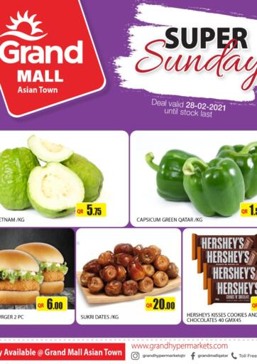 Qatar - Al Wakra Grand Hypermarket offers in D4D Online. Super Sunday. . Only On 28th February