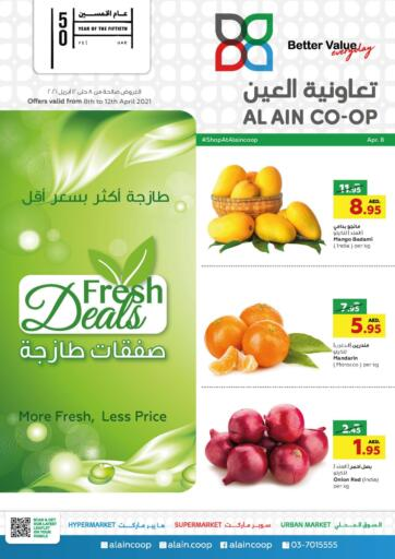 UAE - Abu Dhabi Al-Ain Co-op Society offers in D4D Online. Fresh Deals. . Till 12th April