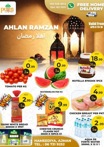 UAE - Sharjah / Ajman Palm Centre LLC offers in D4D Online. Ahlan Ramzan. . Till 10th April