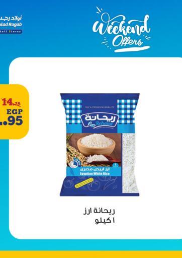 Egypt - Cairo Awlad Ragab offers in D4D Online. Weekend Offers. . Till 26th June