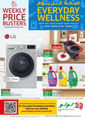 Egypt - Cairo Lulu Hypermarket  offers in D4D Online. Everyday Wellness. Everyday Wellness Offers Available At Lulu Hypermarket. Offer Valid Till 7th September. Enjoy Shopping!!. Till 7th September