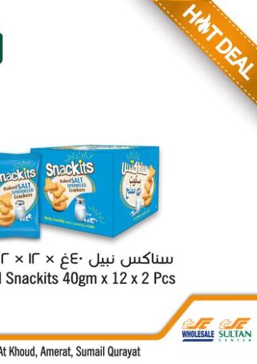 Oman - Muscat Sultan Center  offers in D4D Online. Hot Deal. . Till 4th March