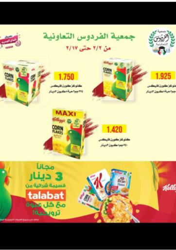 Kuwait Al Fardous Coop offers in D4D Online. Special Offer. . Till 17th February