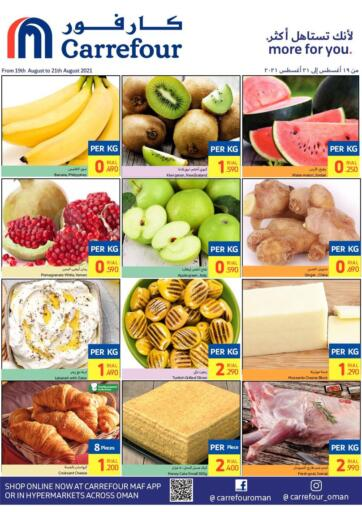Oman - Sohar Carrefour offers in D4D Online. Special Offers. . Till 21st August