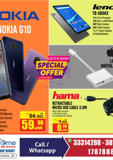 Bahrain Home Electronics offers in D4D Online. Special Offer. . Till 23rd August