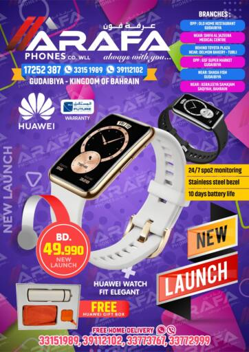 Bahrain Arafa Phones offers in D4D Online. New Launch. New Launch at Arafa Phones!! Buy Your Favorite Mobile Phones and Accessories at Unbelievable Rates. This offer is valid Until Stock Last. Hurry Now!!. Until Stock Last