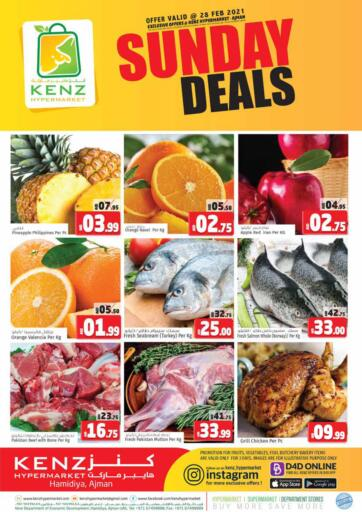 UAE - Sharjah / Ajman Kenz Hypermarket offers in D4D Online. Sunday Deals. . Only on 28th February