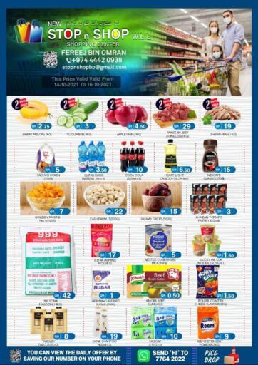 Qatar - Doha New Stop n Shop @Fereej Bin Omran offers in D4D Online. Special Offer. . Till 16th October