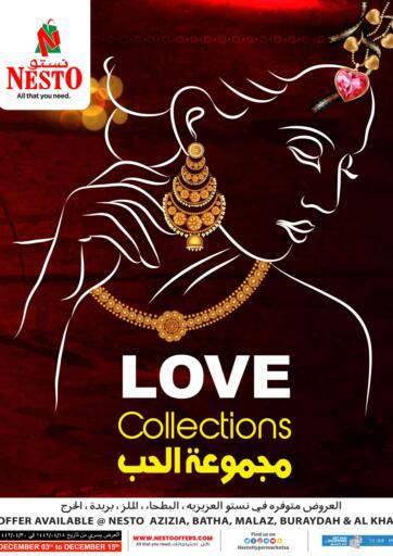 KSA, Saudi Arabia, Saudi - Al Khobar Nesto offers in D4D Online. Love Collections. . Till 15th December