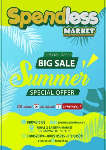 Egypt - Cairo Spendless Market offers in D4D Online. Summer Special Offer. . Till 20th August