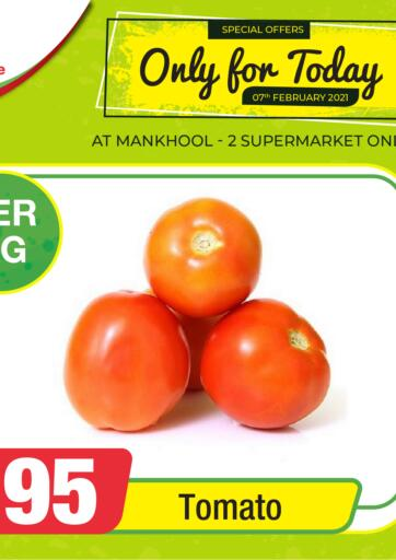 UAE - Dubai West Zone Supermarket offers in D4D Online. Special Offers. . Only On 7th February