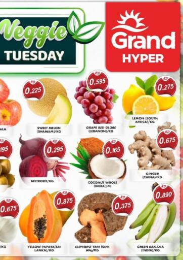 Kuwait Grand Hyper offers in D4D Online. Veggie Tuesday. . Only On 5th October