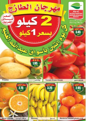KSA, Saudi Arabia, Saudi - Al Khobar Othaim Markets offers in D4D Online. Fresh Food Festival. Get fresh, healthy fruits and vegetables, Bakes, and more at the best prices from the nearest branches of Abdullah Al-Othaim Markets. These discounts are only valid on 4th January. Enjoy Shopping!!. Only On 4th January