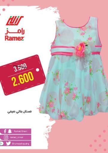 Oman - Sohar Ramez  offers in D4D Online. Special Offer. . Until Stock Last