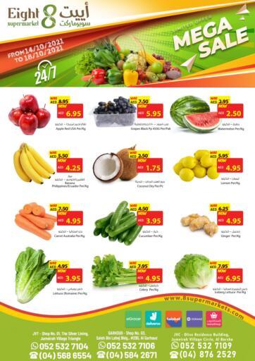 UAE - Dubai 8supermarkets offers in D4D Online. Mega Sale. . Till 18th October