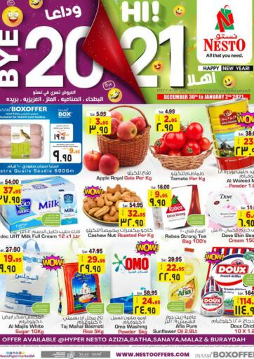 KSA, Saudi Arabia, Saudi - Al Khobar Nesto offers in D4D Online. Bye 20 Hi 21. Now you can get your daily products from your favorite brands during 'Bye 20 Hi! 21' Deals at Nesto Stores! This offer is only valid Until 02nd January.. Till 02nd January