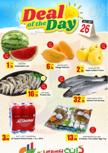 Qatar - Al Daayen Dana Express offers in D4D Online. Deal Of The Day. . Only On 26th July