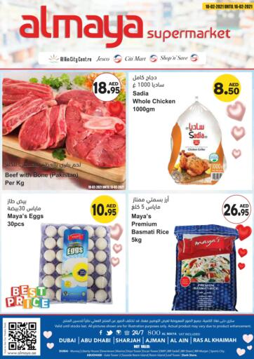 UAE - Dubai Al Maya Supermarkets & Hypermarkets offers in D4D Online. Special Offer. . Till 16th February
