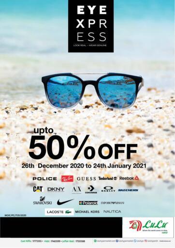 Bahrain LuLu Hypermarket offers in D4D Online. 50% off Eye express. . Till 24th January