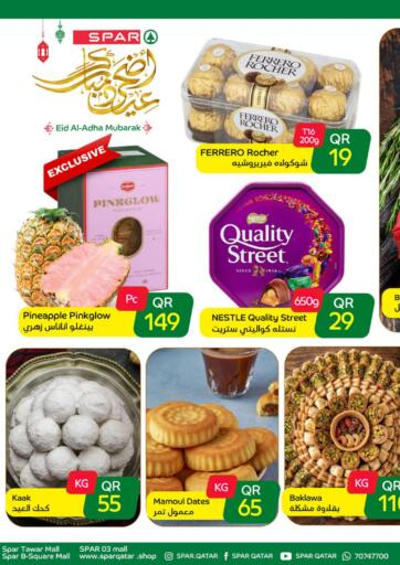 Qatar - Al Khor SPAR offers in D4D Online. EID ADHA MUBARAK!.  EID ADHA MUBARAK! Offers Are Available At SPAR. Get Your Favourite Products at Exclusive Prices. Offers  Are Valid Till 24th  July.  .. Grab It Now Enjoy Shopping!!!. Till 24th July