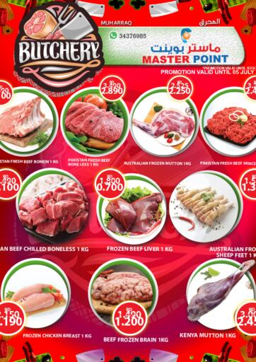 Bahrain Master Point  offers in D4D Online. Butchery. . Till 05th July