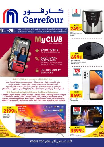 Qatar - Al Khor Carrefour offers in D4D Online. Weekly Offers. . Till 26th October