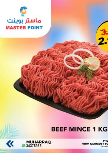 Bahrain Master Point  offers in D4D Online. Special Offers. . Till 20th August