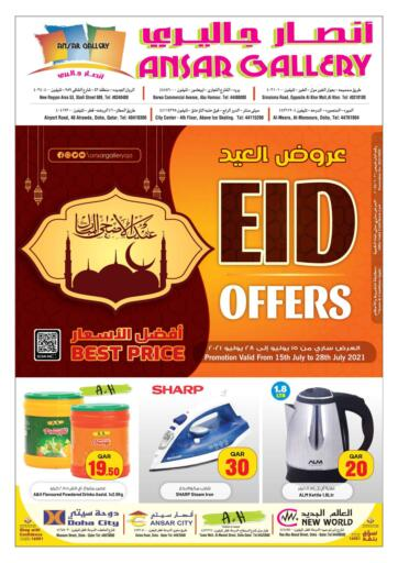 Qatar - Al-Shahaniya Ansar Gallery offers in D4D Online. Eid Offers. Don't miss this opportunity to get  Eid  Offers .Offers Are  valid until 28th June. Enjoy your shopping !!!. Till 28th July