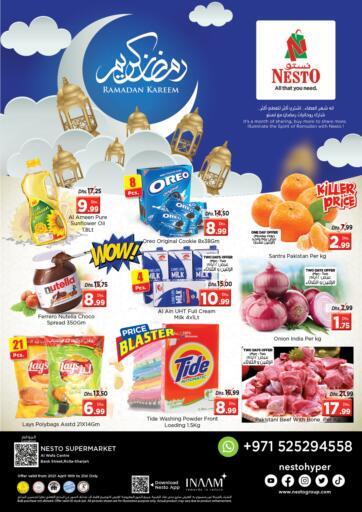 UAE - Sharjah / Ajman Nesto Hypermarket offers in D4D Online. Rolla, Sharjah. . Till 21st April