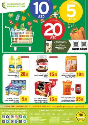 UAE - Dubai Emirates Co-Operative Society offers in D4D Online. 5 10 20 Promotion!!!. . Till 2nd October
