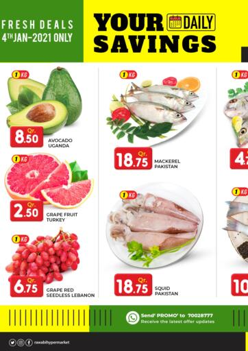 Qatar - Al Shamal Rawabi Hypermarkets offers in D4D Online. Fresh Deals. . Only On 4th January