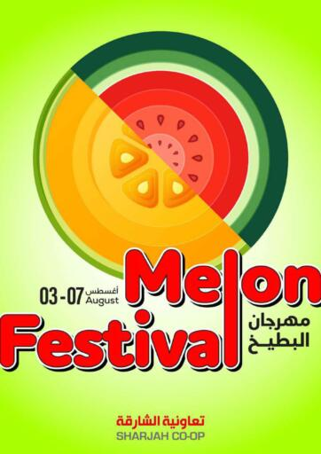 UAE - Sharjah / Ajman Sharjah Co-Op Society offers in D4D Online. Melon Festival. Melon Festival At Sharjah Co-op Society, Get Exciting Offers Availed On Varieties Of Products Till 07th August 2021.  Enjoy Shopping!!!. Till 07th August