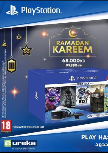 Kuwait Eureka offers in D4D Online. Ramadan Offers. . Till 15th May