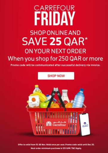 Qatar - Al Shamal Carrefour offers in D4D Online. Carrefour Friday!. Carrefour Friday! Offers Are Available At Carrefour.  Offers Are Valid Till Till 30th November. Hurry Up! Enjoy Shopping!!!!. Till 30th November