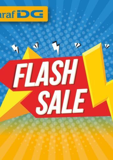 Oman - Sohar Sharaf DG  offers in D4D Online. Flash Sale. . Only On 1st July