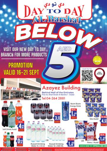 UAE - Sharjah / Ajman Day to Day Department Store offers in D4D Online. Below 5 AED At Barsha. . Till 21st September