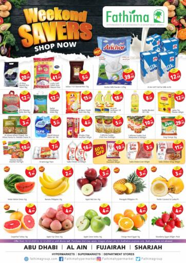UAE - Ras al Khaimah Fathima Hypermarkets & Supermarkets offers in D4D Online. Weekend Savers. . Till 12th December