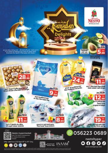 UAE - Sharjah / Ajman Nesto Hypermarket offers in D4D Online. Al Nabba St, Sharjah. . Till 17th April