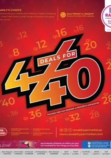 Qatar - Al Rayyan Rawabi Hypermarkets offers in D4D Online. Deals For 4 To 40. . Till 6th October