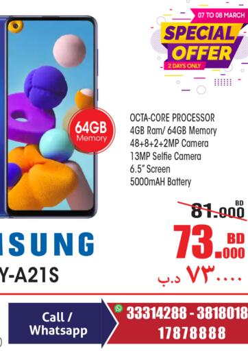 Bahrain Home Electronics offers in D4D Online. Special Offer. . Till 8th March
