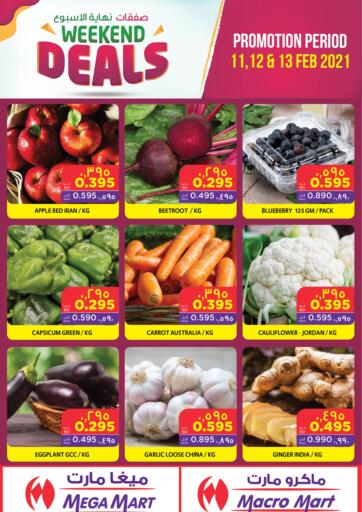Bahrain MegaMart & Macro Mart  offers in D4D Online. Weekend Deals. Weekend Deals At MegaMart & MacroMart! Offer Includes Groceries, Fresh Fruits,Vegetables & much more at reduced prices. Offer Valid TIll 13th February. Happy Shopping!!. Till 13th February