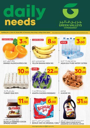 Qatar - Al Wakra Green Valleys offers in D4D Online. Daily Needs. . Till 10th October