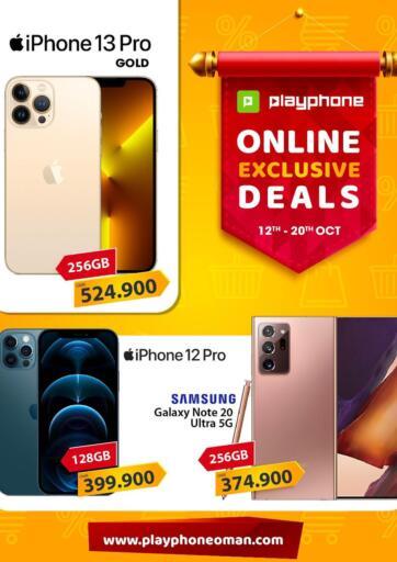 Oman - Salalah Playphone offers in D4D Online. Online Exclusive Deals. . Till 20th October