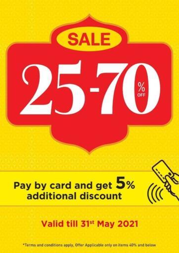 Oman - Sohar Danube Home offers in D4D Online. Sale 25-70% Off. . Till 31st May
