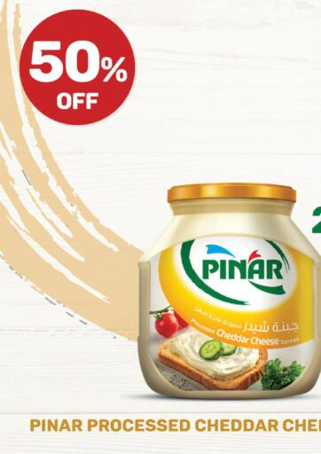 UAE - Abu Dhabi West Zone Supermarket offers in D4D Online. Pinar Promotion. . Until Stock Last