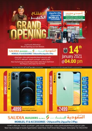 Qatar - Doha Saudia Hypermarket offers in D4D Online. Grand Opening !. Grand Opening ! Offers Are Available  from Saudia Hypermarket.  Hurry now.  Offer Valid Until Stock Last. Enjoy Shopping!!!. Until Stock Last
