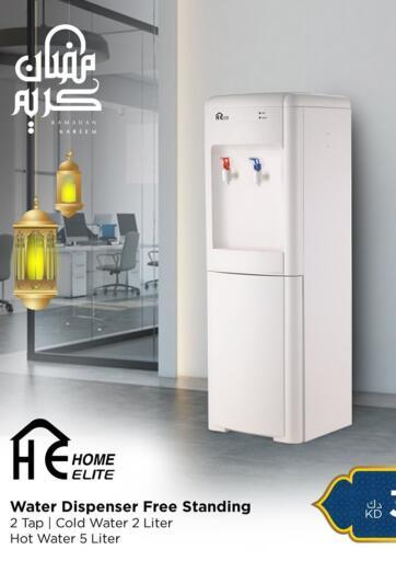 Kuwait AlBahar Electronics offers in D4D Online. Ramadan Offers. . Until Stock Last